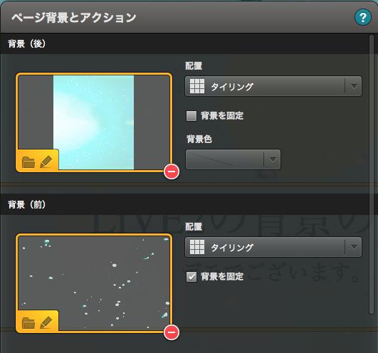スクリーンショット-2014-02-07-15.38.57