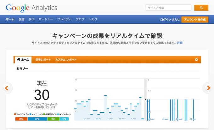 Analytics1_01