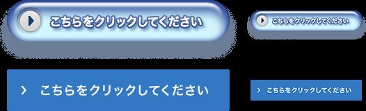 3694_button