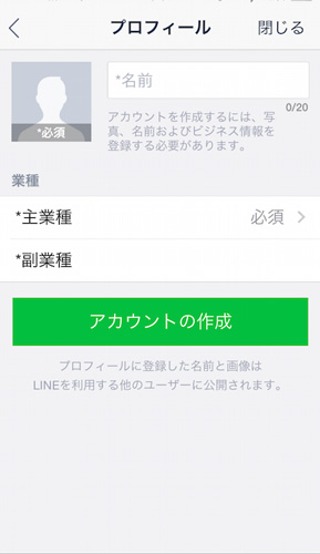 line6a