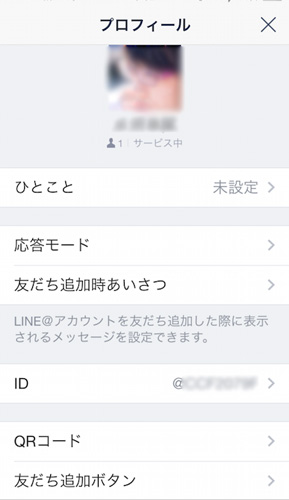 line7a