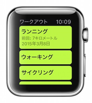 applewatch03