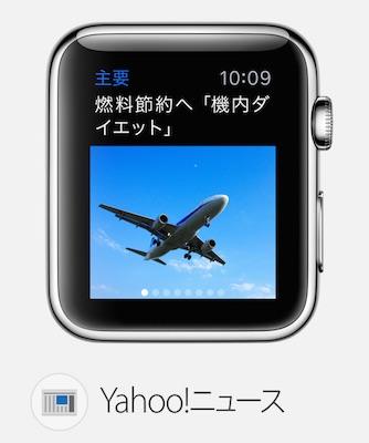 applewatch07