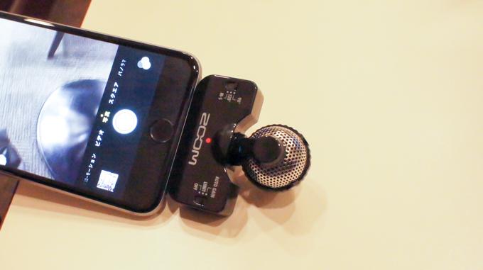 iPhoneで画面録画(スクショ動画を撮影)する方 …