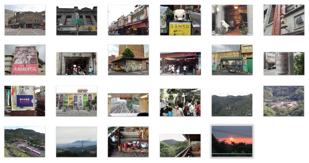 1.TaipeiImages