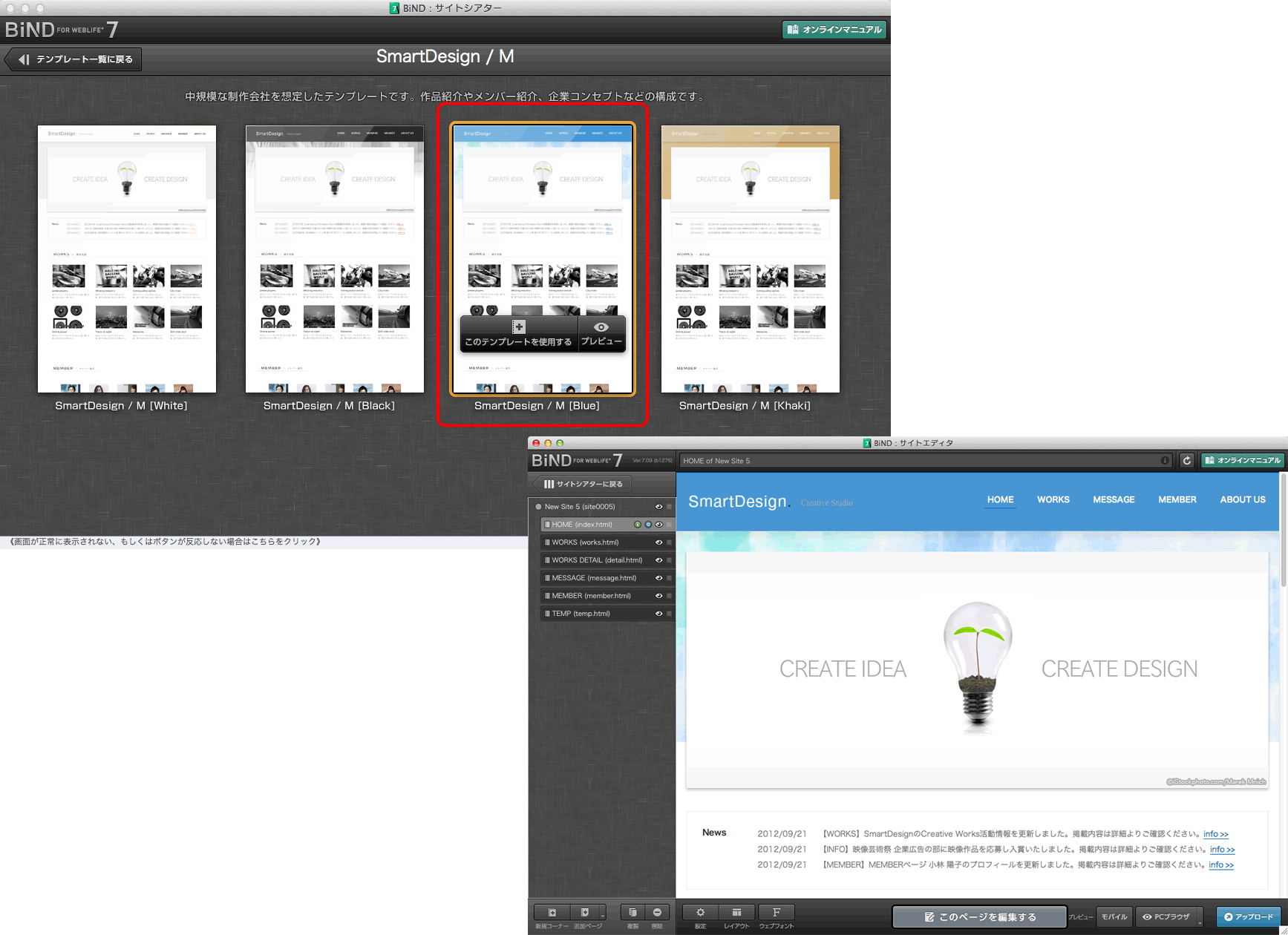 ベスト 美しい html デザイン ツール | 9824