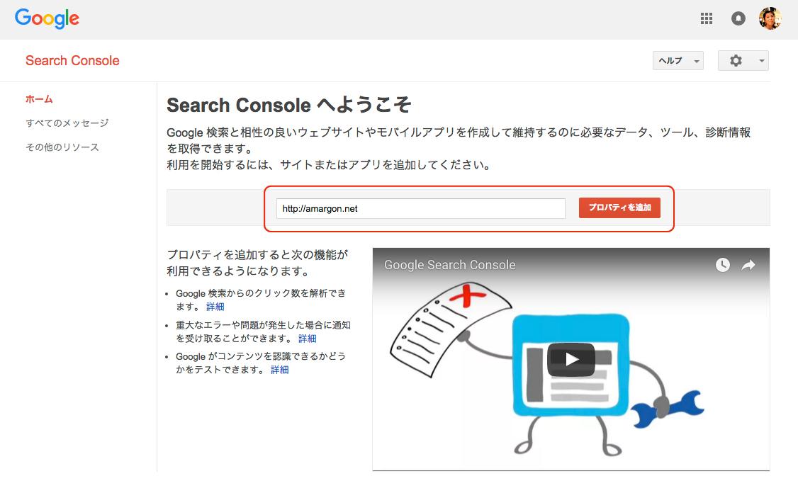 console067