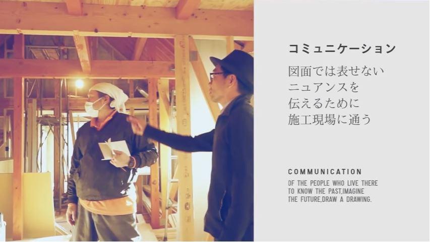 撮影テク_会社案内02