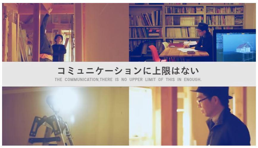 撮影テク_会社案内03