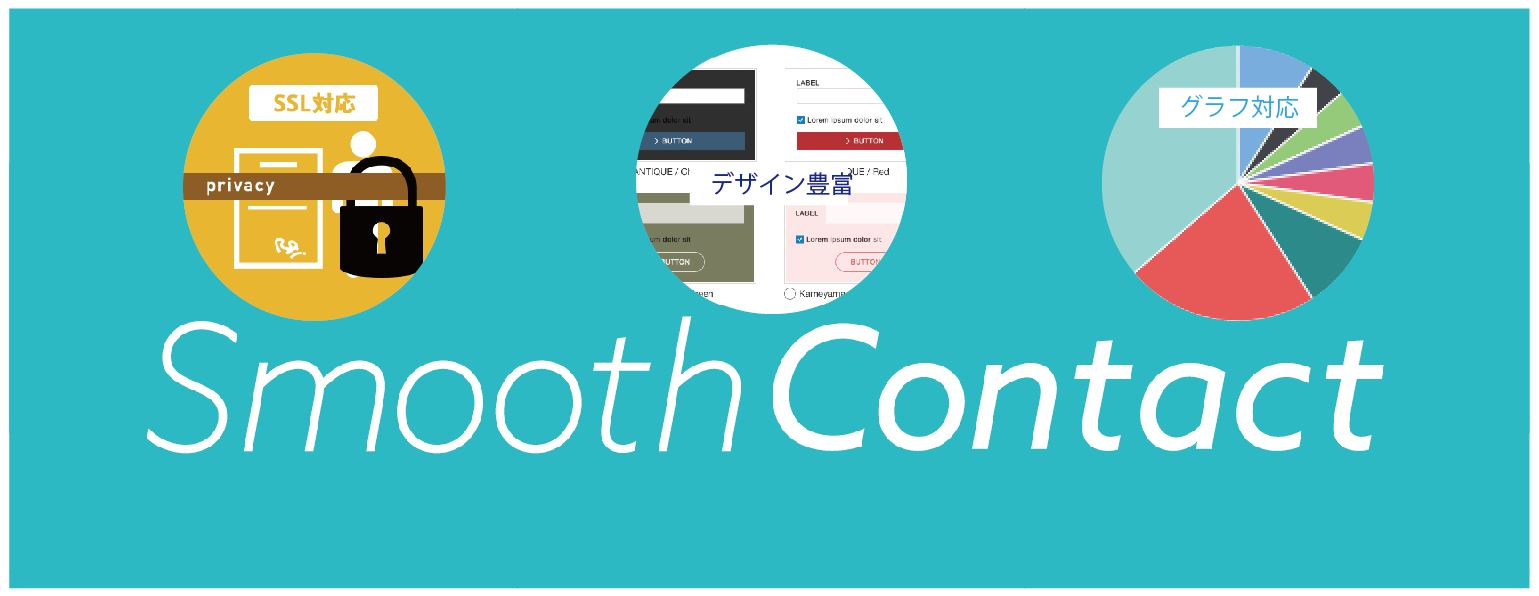 SmoothContact01
