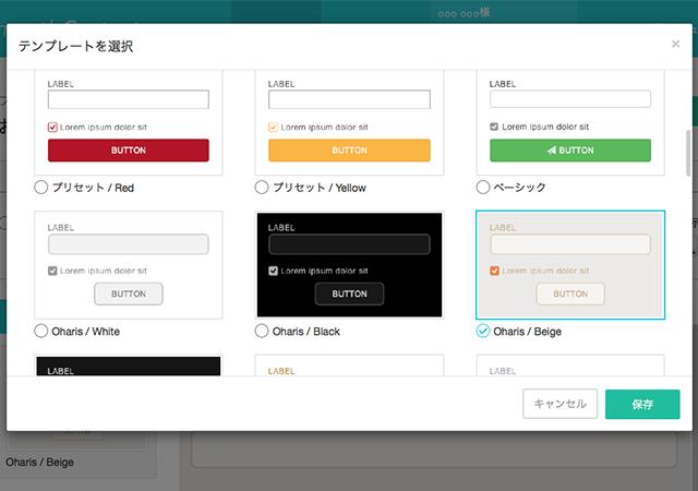 design_template