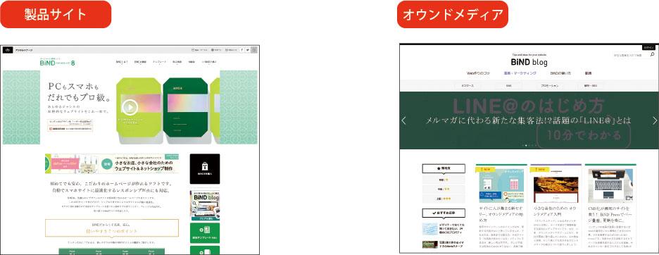 デジタルステージ製品サイト