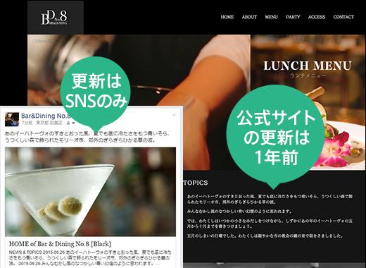 blog0000111