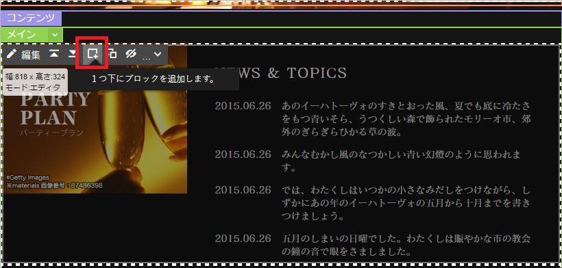 blog0907_04
