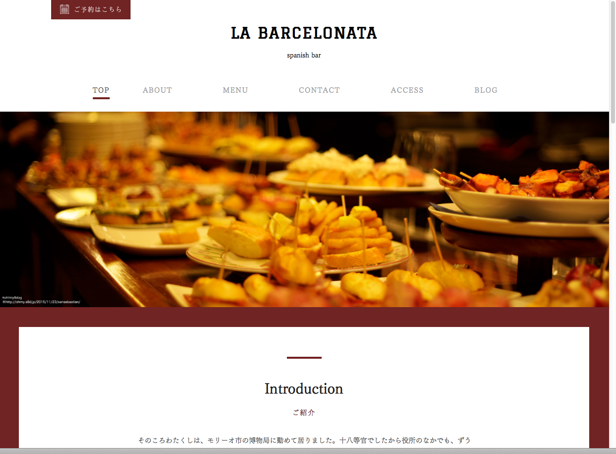 homepage_sample