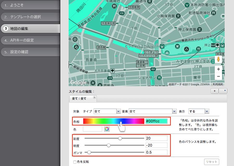 googlemap_setting_01-1