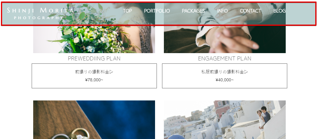 shinji-morita%e3%83%98%e3%83%83%e3%83%80%e3%83%bc