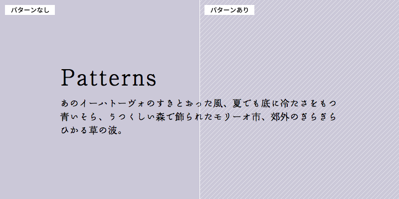 bgpatterns_example_02