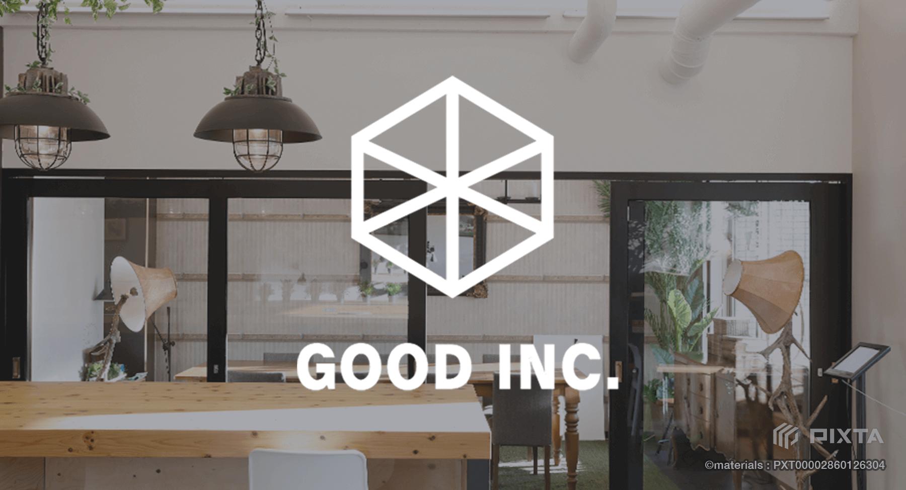 デザイン事務所や企業のロゴのデザインテンプレート