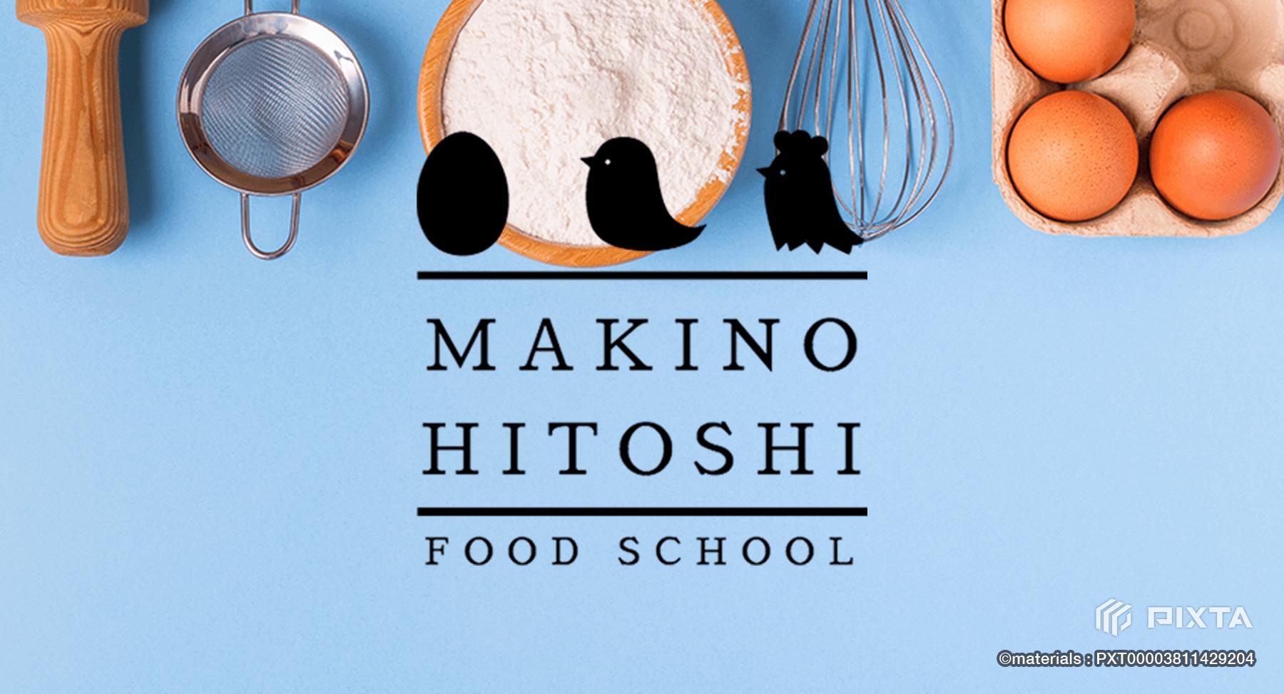 料理教室のデザインテンプレート