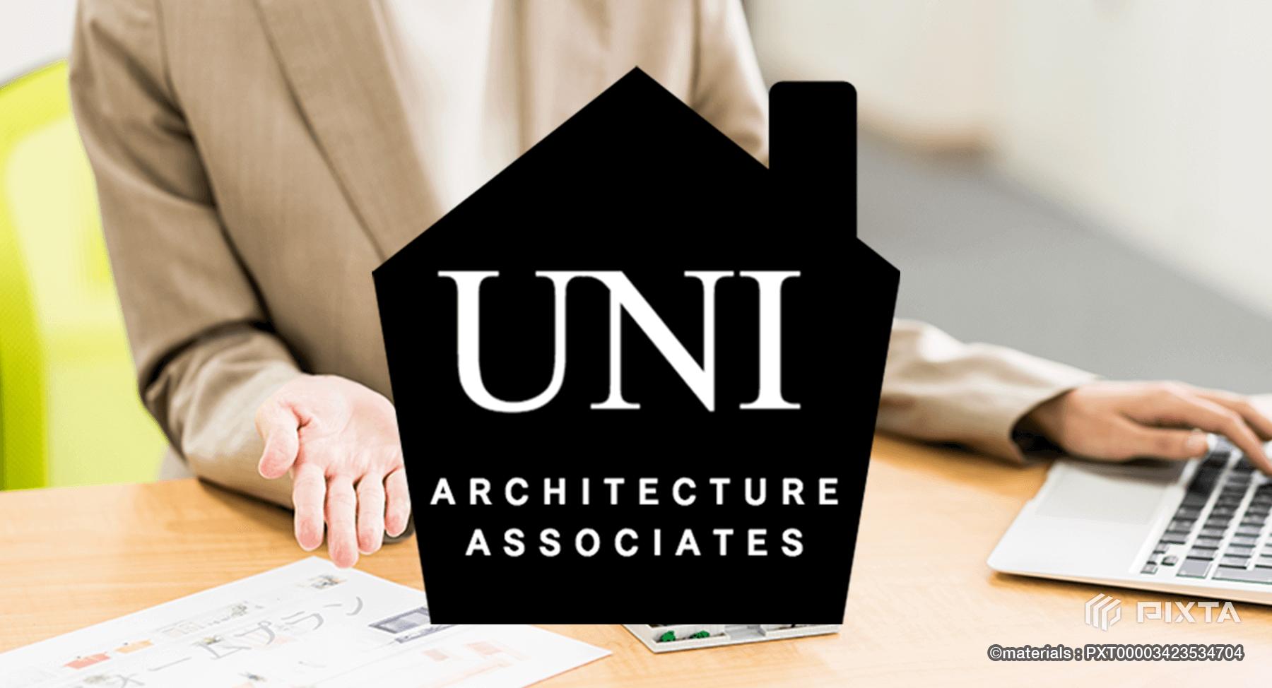 建築事務所ロゴのデザインテンプレート
